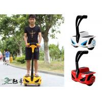 Quality Adjustable Small Standing Electric Scooter Self Balancing With Inmotion Style for sale