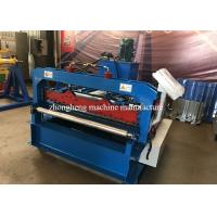 Cut To Length And Leveling Machine With PLC Control Box , 2mm Thickness Coil Manufactures