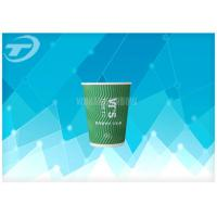 Anti - Slip Doubel Wall Disposable Paper Cups With Corrugated Paper Outside Manufactures