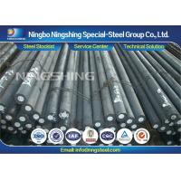 DIN 16MnCr5 / 16MnCrS5 Alloy Steel Bar Black / Machined Steel Round Bar Manufactures