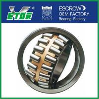 China High Precision Spherical Ball Bearing , Double Row Self Aligning Bearing on sale