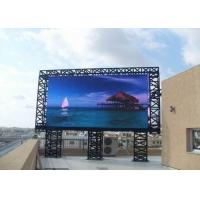 Outdoor Full Color LED Screen Display Stage Backdrop 760mm x 760mm Manufactures
