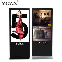 Vertical Digital Signage Interactive Displays Portable For Indoor Advertising