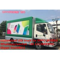 FOTON kangrui 4*2 LHD/RHD mobile digital billboard LED advertising vehicle for sale,  Customized LED truck for OPPO Manufactures