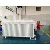 Underground Flameproof Power Transformer  mining transformer 100KVA Manufactures
