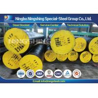 Machined Round 4145H Alloy Steel Bar for Lifting Sub / Stabilizer Manufactures