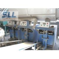 China Automatic Tile Adhesive Production Line / 1-2 Operated Dry Mix Concrete Plant on sale