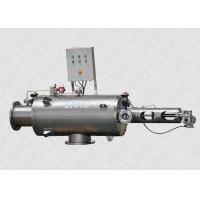 China Duplex SS Automatic Self Cleaning Filter Anti Corrosion For Amine Filtration on sale