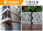 CE Approved Exterior Lightweight Sandwich Panels For Holiday Apartment Manufactures