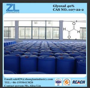 glyoxal 40% purity,CAS NO.:107-22-2 Manufactures