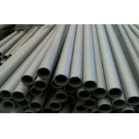 Seamless Cold Drawn Low Carbon Steel Condenser Tubes ASTM A179 Manufactures