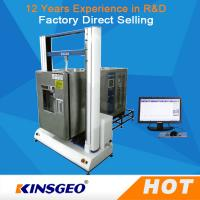 China 200kg SUS 304 Integrated Universal Testing Machines / Portable Tensile Tester on sale