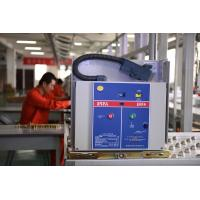 Electrical Indoor Vacuum Circuit Breaker High Voltage Zn63A-12 Series Manufactures