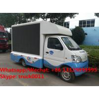 2018s cheapest price Chang'an 4*2 LHD gasoline P6/P5/P4 mobile LED screen advertising truck for sale, colorful LED truck Manufactures