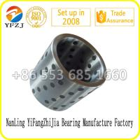 Wear-resistant  Casting steel parts Solid steel sleeve Steel bushing with graphite Manufactures