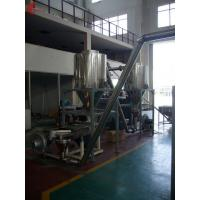 PVC Hot-Cutting Pelletizing Machine Manufactures