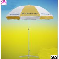 Round Shape Outdoor Advertising Beach Umbrellas Aluminum Pole With Coated Manufactures