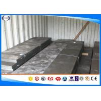 St52 Hot Rolled Steel Bar Carbon Steel Flat Bar With Cold Drawn/Quenched & Tempered Condition Manufactures