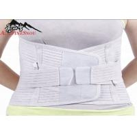 Double Pull Adjustable Elastic Back Brace Belt Waist Support S M L XL Size Manufactures