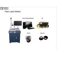 China High speed Fiber Laser Marking Machine to mark Mobile and computer accessories on sale