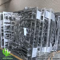 Laser Cut Architectural Aluminum Cladding Panels For Building Wall Cladding Metal Sheet Manufactures