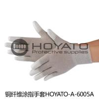 Durable ESD Safe Gloves / Copper Fiber PU Coated Gloves For Product Inspection