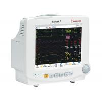 """8.4"""" LCD TFT Screen Patient Monitoring System MTouch 6 ICU Compact Design Manufactures"""