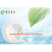 Nutritional Supplements Amino Acid Powder L - Isoleucine For Repair Muscle Manufactures