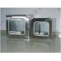 China best quality Cleanroom transfer window Dynamic pass box  for cleanroom in china on sale