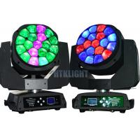 450W LED Wash Moving Head With Entire Casing As Heat Sink + Fan Cooling Manufactures