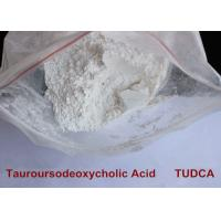 China 99% Pharmaceutical Raw Materials TUDCA / Tauroursodeoxycholic Acid CAS 14605-22-2 on sale