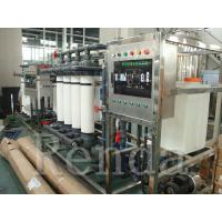 Customized Bottled RO Water Treatment Systems Softener Water Purifier Water Purification Systems 380V Manufactures