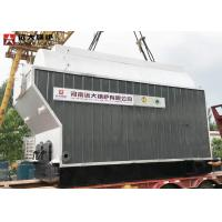 Buy cheap 3000Kg Firewood Fired Steam Boiler Moving Grate Biomass Boiler from wholesalers
