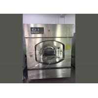 China Full Suspension Industrial Grade Washing Machine For Hotel / Troop / Hospital Use on sale