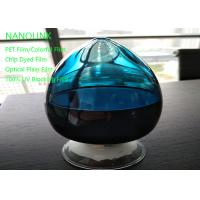 China Water Vapor Barrier Nano Masterbatch With Clear And Transparent Efficient on sale