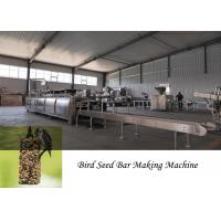 Bird Seed Bar Making Machine For Making Bird Treats And Bird Block Manufactures