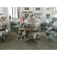 Vetical Centrifugal Solid Liquid Separator / Water Well Sand Separator Manufactures