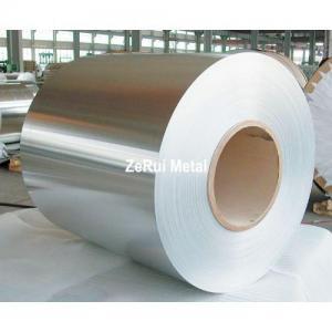 aluminum coil Manufactures