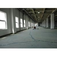 Quality Outdoor Concrete Cement Waterproofer Agent ,  Breathable Water Based Waterproofing for sale