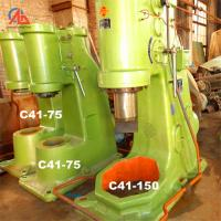 China Pneumatic Forging Equipment for art forging of metal, iron, knife, farm tools, bending of metal, pipes,drawing-out, upse on sale