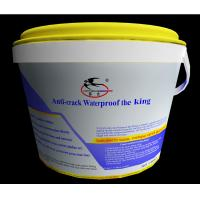 Quality Cementitious Concrete Waterproofing Additive For Indoor / Outdoor Waterproof Construction for sale