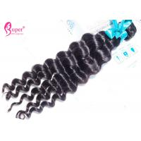 China Cuticle Remy Human Loose Deep Wave Peruvian Hair Bundles Machine Double Weft on sale