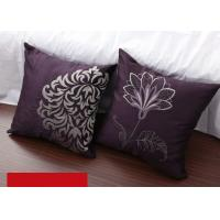 Luxury Flowers Square Pillow Covers Pattern Embroidered Purple Throw Pillows Manufactures