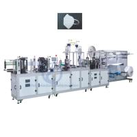 Buy cheap High Speed Mouth Cover Machine High Production Efficiency Stable Performance from wholesalers