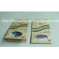 Quality Zippered Stand Up Pouches / Foil Ziplock Bags For Flower Seeds / Vegetable Seeds for sale