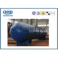 SA16Gr70 Once Through Single Mud Drum In Boiler Level Control Stainless Steel Manufactures