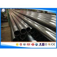 China Seamless Cold Drawn Steel Tube 4340 Alloy Steel Material WT 2-50mm on sale