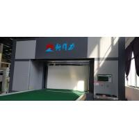Horizontal And Vertical Knives Foam Sheet Cutting Machine Automaticlly Manufactures