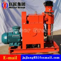 ZLJ650 grouting reinforcement drilling rig machine Manufactures