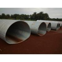 3.7*2.44m corrugated metal culvert pipe pipe-arch section Manufactures